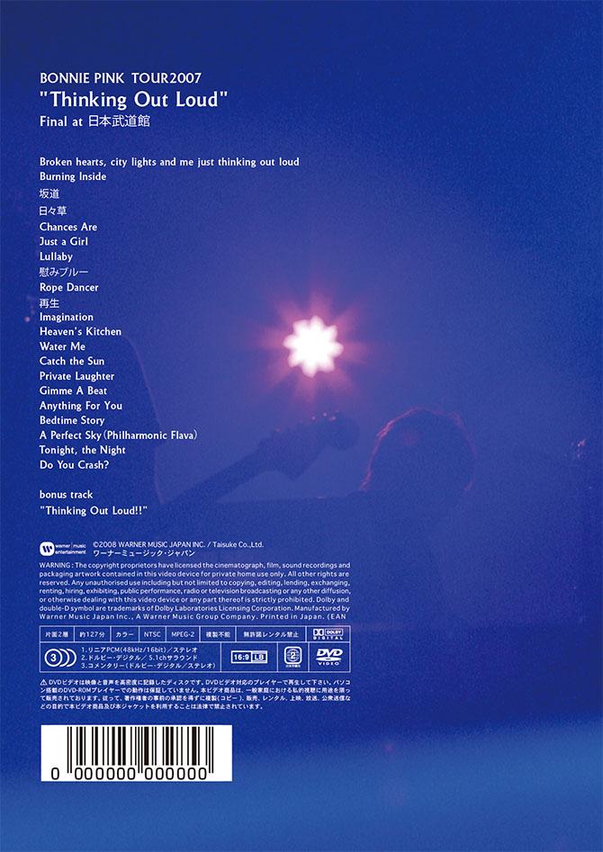 """BONNIE PINK / TOUR 2007 """"Think..."""